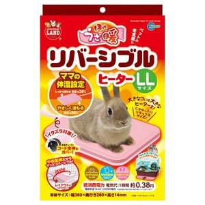 マルカン ほっとうさ暖 リバーシブルヒーター LL (RH-102) (うさぎ用ヒーター)【ネコポス不可】|guruguru-cosme