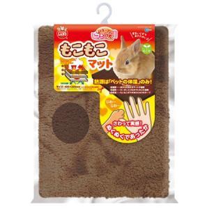 マルカン ほっとうさ暖 もこもこマット (MR-828) (うさぎ用マット)【ネコポス不可】|guruguru-cosme