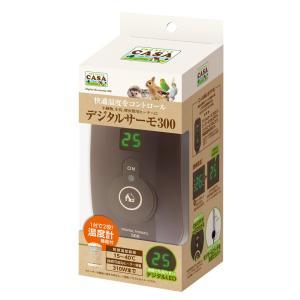 マルカン デジタルサーモ300 (MLP-65)【ネコポス不可】|guruguru-cosme