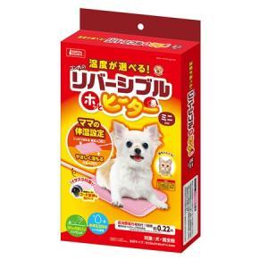 マルカン リバーシブルホッとヒーター ミニ (DA-079) (犬猫用ヒーター)【ネコポス不可】|guruguru-cosme