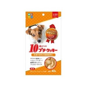 ハイペット 10歳からの プチ・クッキー 40g【ネコポス不可】|guruguru-cosme