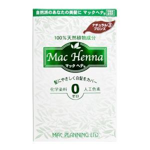 マックプランニング マックヘナ ハーバルヘアトリートメント #ナチュラルブロンズ (トリートメント) 100g【ネコポス不可】|guruguru-cosme