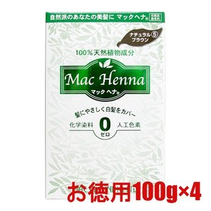 マックプランニング マックヘナ ハーバルヘアトリートメント #ナチュラルブラウン お徳用 (トリートメント) 100g×4【ネコポス不可】|guruguru-cosme