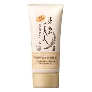 日本盛 米ぬか美人 保湿クリーム 35g【ネコポス不可】|guruguru-cosme