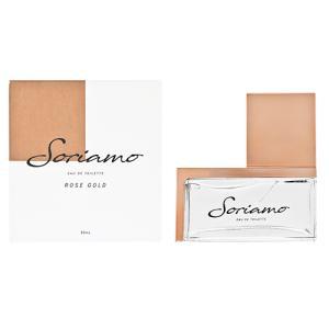 ソリアーモ ローズゴールド EDT SP (男女兼用香水) 50ml【ネコポス不可】|guruguru-cosme