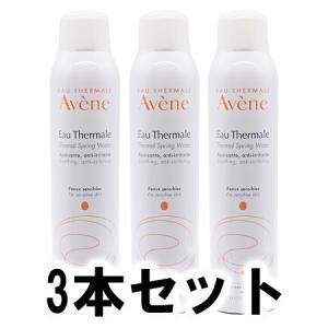 アベンヌ アベンヌ ウォーター (化粧水) 300ml×3本セット【ネコポス不可】|guruguru-cosme