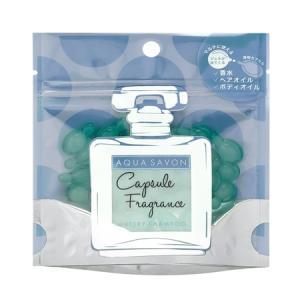 アクアシャボン カプセルフレグランス ウォータリーシャンプーの香り 19A (女性用香水) 45粒【ネコポス不可】|guruguru-cosme