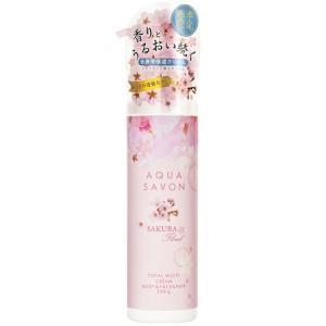アクアシャボン トータルマルチクリームサクラフローラルの香り 230g【ネコポス不可】|guruguru-cosme