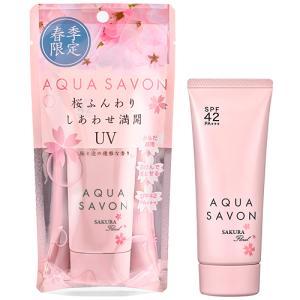 アクアシャボン UVジェル 21S サクラフローラル (日焼け止め) 65g【ネコポス不可】|guruguru-cosme