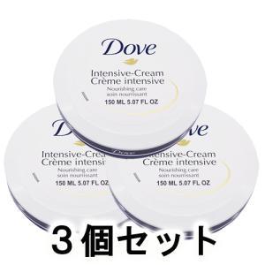 ダヴ インテンシブ ボディクリーム ブルー (全身用クリーム) 150g×3【ネコポス不可】|guruguru-cosme