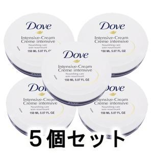 ダヴ インテンシブ ボディクリーム ブルー (全身用クリーム) 150g×5【ネコポス不可】|guruguru-cosme