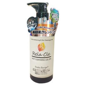 リラクレ Rela-Cle FRH ホットクレンジング ホワイト ゲル (クレンジング) 200g【ネコポス不可】|guruguru-cosme