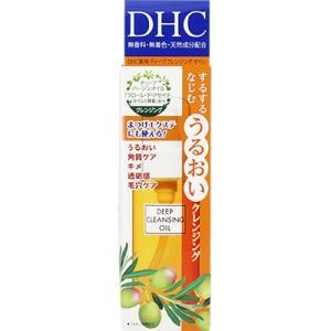 DHC 薬用 ディープ クレンジング オイル 70ml