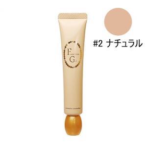 【ネコポス対応】エバメール ファンデーション ゲル #2 ナチュラル 30g [M便 1/1]|guruguru-cosme