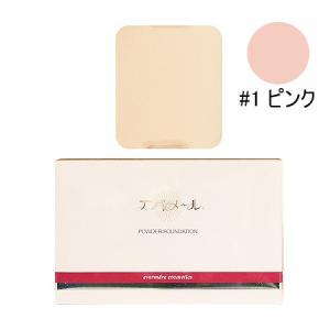 【ネコポス対応】エバメール パウダー ファンデーション 露肌 レフィル #1 ピンク 10g [M便 1/1]|guruguru-cosme