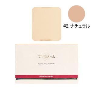 【ネコポス対応】エバメール パウダー ファンデーション 露肌 レフィル #2 ナチュラル 10g [M便 1/1]|guruguru-cosme