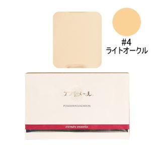 【ネコポス対応】エバメール パウダー ファンデーション 露肌 レフィル #4 ライトオークル 10g[M便 1/1]|guruguru-cosme