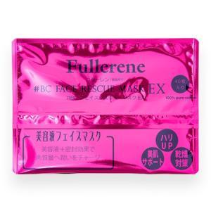 フラーレン フェイス レスキュー マスク EX 40枚【ネコポス不可】|guruguru-cosme