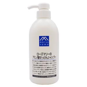 松山油脂 M-mark(エムマーク) ローズマリーのアミノ酸せっけんシャンプー 600ml【ネコポス不可】|guruguru-cosme
