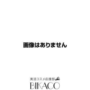 マリエオーガニクス ボディ ポリッシュ ピカケ (ボディスクラブ) 236g【ネコポス不可】|guruguru-cosme