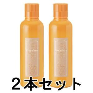 【正規品】ピエラス プロポリンス (洗口液) 600ml×2本セット【ネコポス不可】|guruguru-cosme