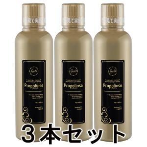 【正規品】ピエラス プロポリンス ゴールド (洗口液) 600ml×3本セット【ネコポス不可】|guruguru-cosme