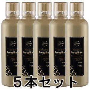 【正規品】ピエラス プロポリンス ゴールド (洗口液) 600ml×5本セット【ネコポス不可】|guruguru-cosme