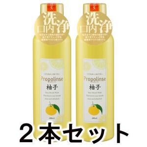 【正規品】ピエラス プロポリンス 柚子 (洗口液) 600ml×2本セット【ネコポス不可】|guruguru-cosme