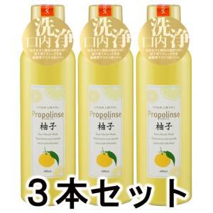【正規品】ピエラス プロポリンス 柚子 (洗口液) 600ml×3本セット【ネコポス不可】|guruguru-cosme