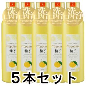 【正規品】ピエラス プロポリンス 柚子 (洗口液) 600ml×5本セット【ネコポス不可】|guruguru-cosme