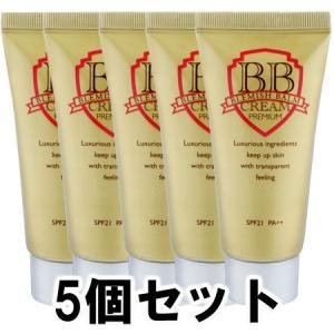 【正規品】ピエラス プレミアム BBクリーム 30g×5個【ネコポス不可】|guruguru-cosme