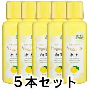 【正規品】ピエラス プロポリンス 柚子 (洗口液) 150ml×5本セット【ネコポス不可】|guruguru-cosme