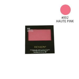 【ネコポス対応】レブロン パウダー ブラッシュ #002 HAUTE PINK (チーク) 5g [M便 1/1]|guruguru-cosme