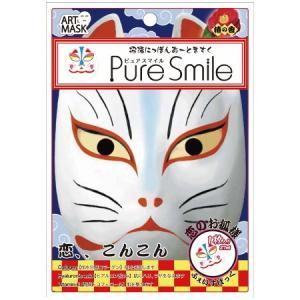 【ネコポス対応】ピュアスマイル 招福 にっぽん あーとますく 恋のお狐様 (シートマスク) 1枚 [M便 1/1]|guruguru-cosme