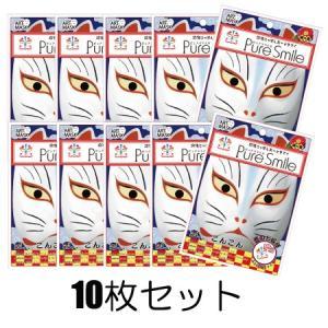 【ネコポス対応】ピュアスマイル 招福 にっぽん あーとますく 恋のお狐様 1枚×10 [M便 1/1]|guruguru-cosme