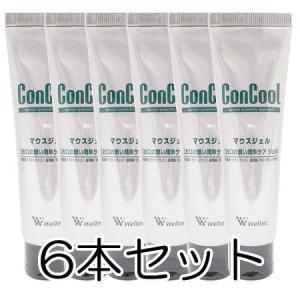 ウエルテック コンクール マウスジェル (保湿ジェル) 50g×6本セット【ネコポス不可】|guruguru-cosme