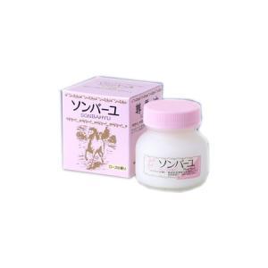 【正規品】薬師堂 ソンバーユ ローズの香り (クリーム) 75ml【ネコポス不可】|guruguru-cosme