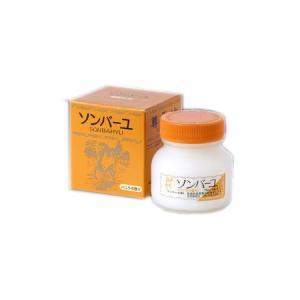 【正規品】薬師堂 ソンバーユ バニラの香り (クリーム) 75ml【ネコポス不可】|guruguru-cosme