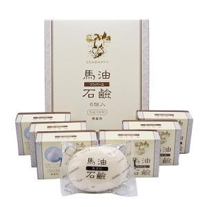 【正規品】薬師堂 ソンバーユ 馬油石鹸 <無香料> 6個入 (石けん) 85g×6【ネコポス不可】|guruguru-cosme