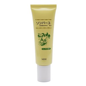 【ネコポス対応】【正規品】薬師堂 ソンバーユ ミニ ヒノキの香り (クリーム) 30ml[M便 1/1]|guruguru-cosme