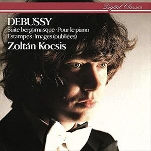 輸入盤 ZOLTAN KOCSIS / DEBUSSY [CD]|guruguru