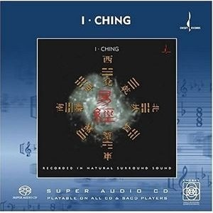 輸入盤 I CHING / OF THE MARSH & THE MOON [SACD HYBRID]|guruguru