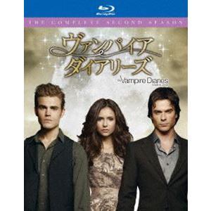 ヴァンパイア・ダイアリーズ〈セカンド・シーズン〉 コンプリート・ボックス [Blu-ray]|guruguru