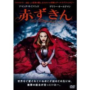 赤ずきん DVD