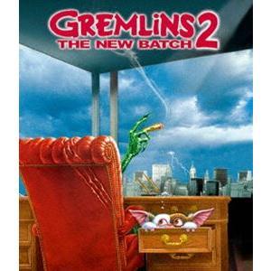 グレムリン2-新・種・誕・生- [Blu-ray]