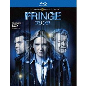FRINGE/フリンジ〈フォース・シーズン〉 コンプリート・ボックス [Blu-ray]|guruguru