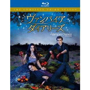 ヴァンパイア・ダイアリーズ〈サード・シーズン〉 コンプリート・ボックス [Blu-ray]|guruguru