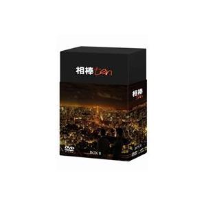 相棒 season 10 DVD-BOX II [DVD]|guruguru