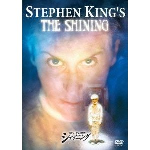 種別:DVD スティーブン・ウェバー ミック・ギャリス 解説:スタンリー・キューブリックが監督をした...