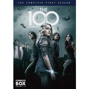 The 100/ハンドレッド〈ファースト・シーズン〉 コンプリート・ボックス [DVD]|guruguru